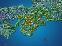 earthquake040905.jpg