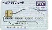 etccard_2.png