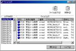 virus0828.png